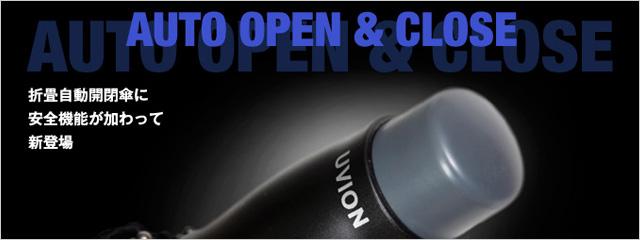 Auto Open & CLosed
