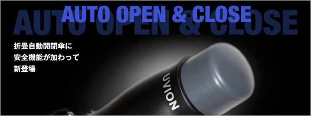Auto Open & CLosed