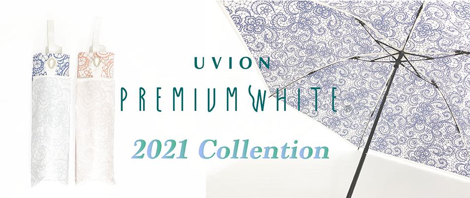 PREMIUM WHITE 2021
